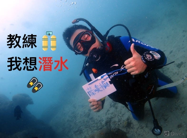 chunting scuba diving