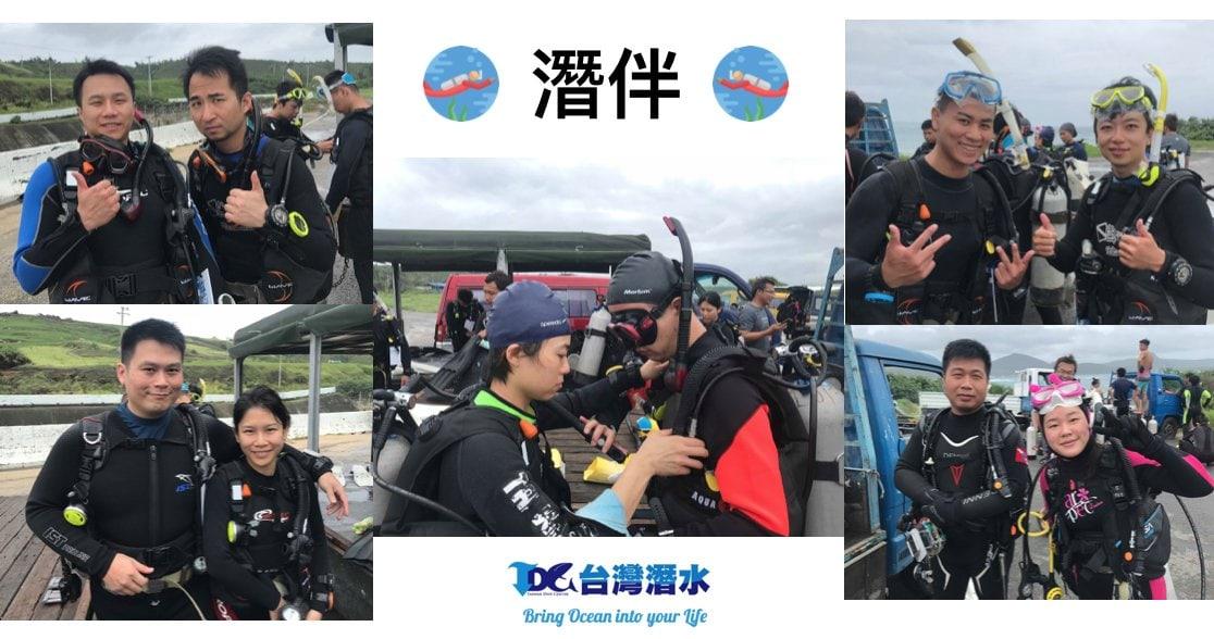 scuba diving partners